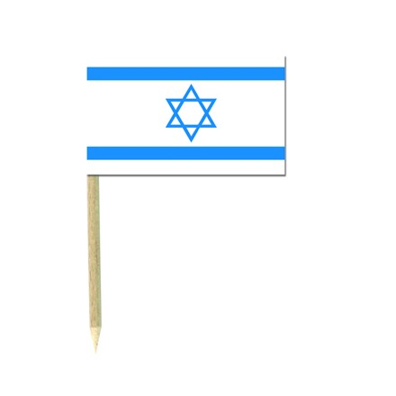 Israel flag picks - pack of 50 food wood sticks party decoration