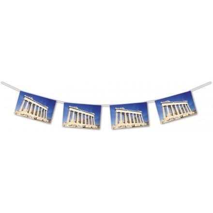 Acropolis Bunting 4.50m